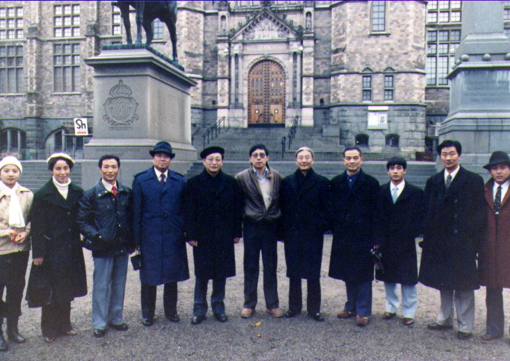 Ten-Chinese-Wushu-experts-visits-Europe-with-Louis-Linn-1984